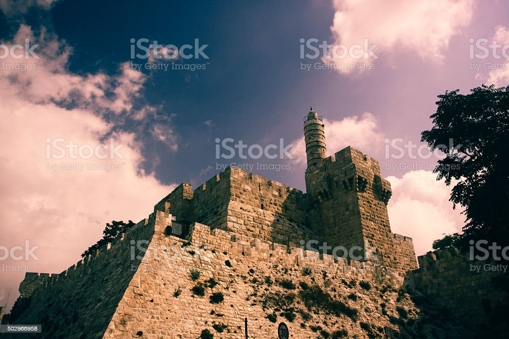 Jerusalem Old City walls stock photo