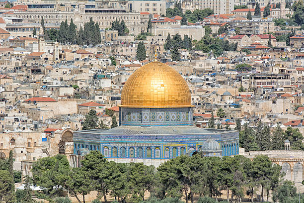 Jerusalem Post card of Jerusalem jerusalem old city stock pictures, royalty-free photos & images