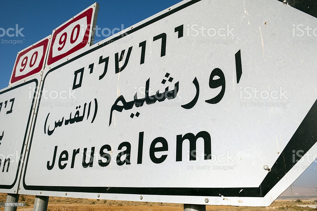 Jerusalem road sign on Highway 90 in the Jordan Valley royalty-free stock photo