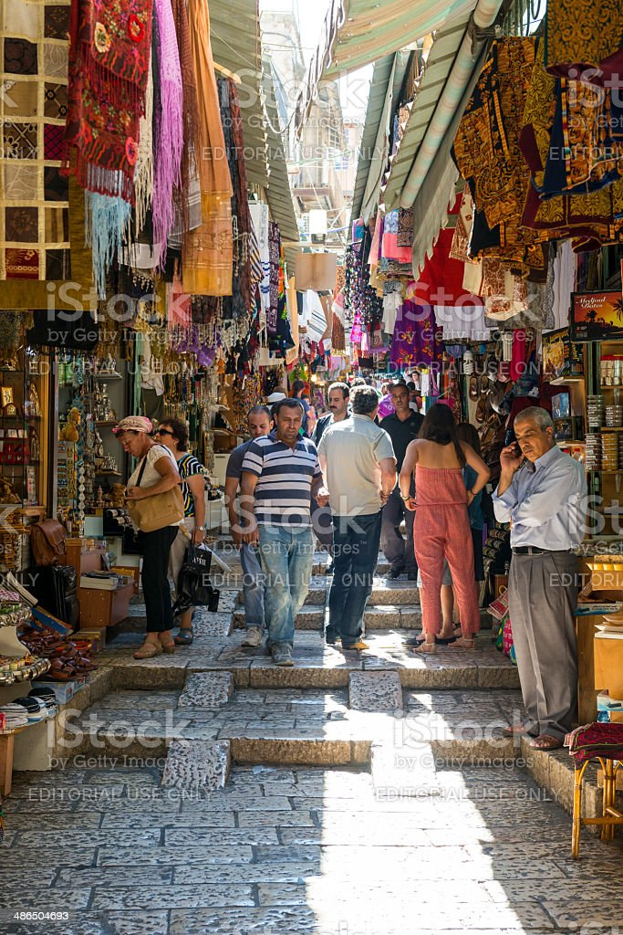 Jerusalem's Old City stock photo