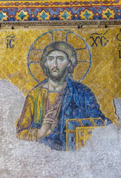 Jesus Christ in Hagia Sophia stock photo