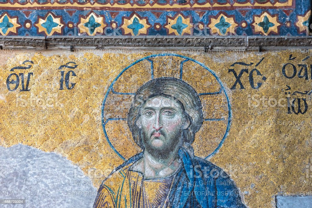 Jesus Christ Pantocrator,Detail from deesis Byzantine mosaic in Hagia Sophia stock photo