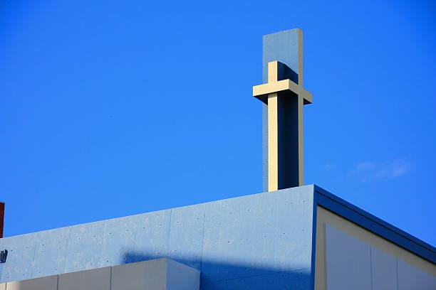 Jesús cruce - foto de stock