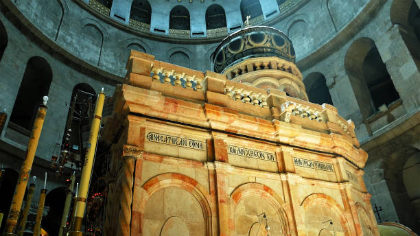 Jesus Empty Tomb in Jerusalem and Dome over it stock photo