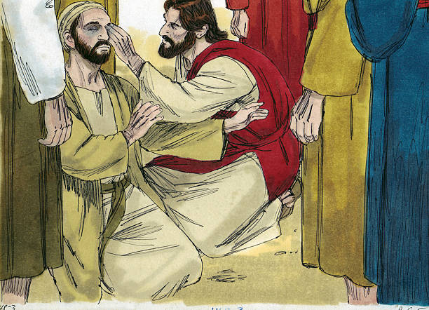 Jesus Heals a Blind Man stock photo