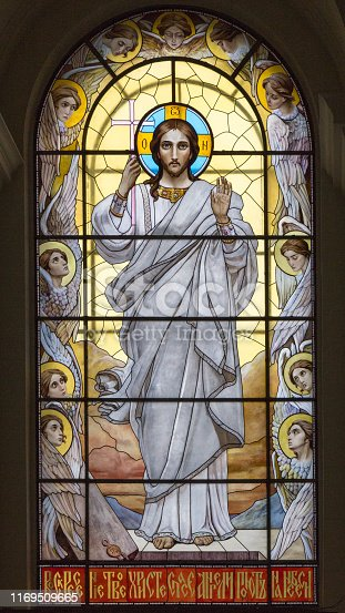Jesus Christ on the stained glass window, in the church of Peter and Paul Fortress, St. Petersburg