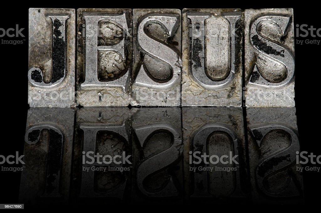 Jesus, son of God royalty-free stock photo