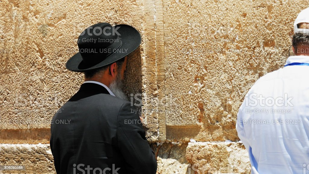 Jew pray at the Western Wall in Jerusalem stock photo