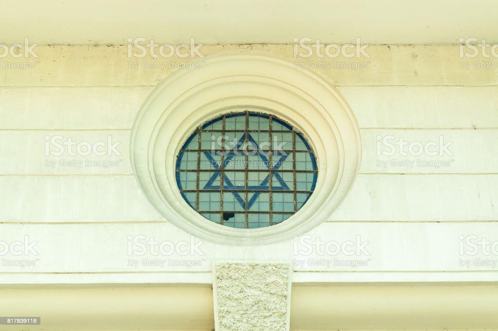 Jewish David Star Symbol Jewish Star In The Window On The Entrance