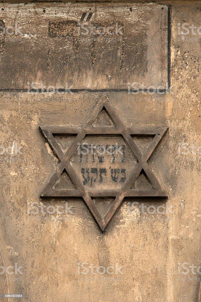 Jewish district of Krakow stock photo