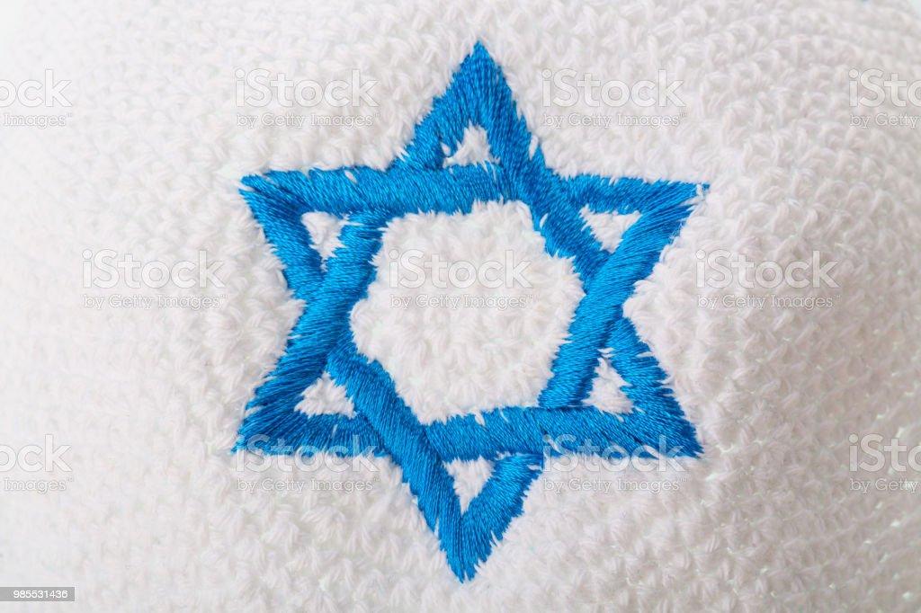 Chapeau Juif Avec Israel Letoile De David Coiffure Juive Celebre