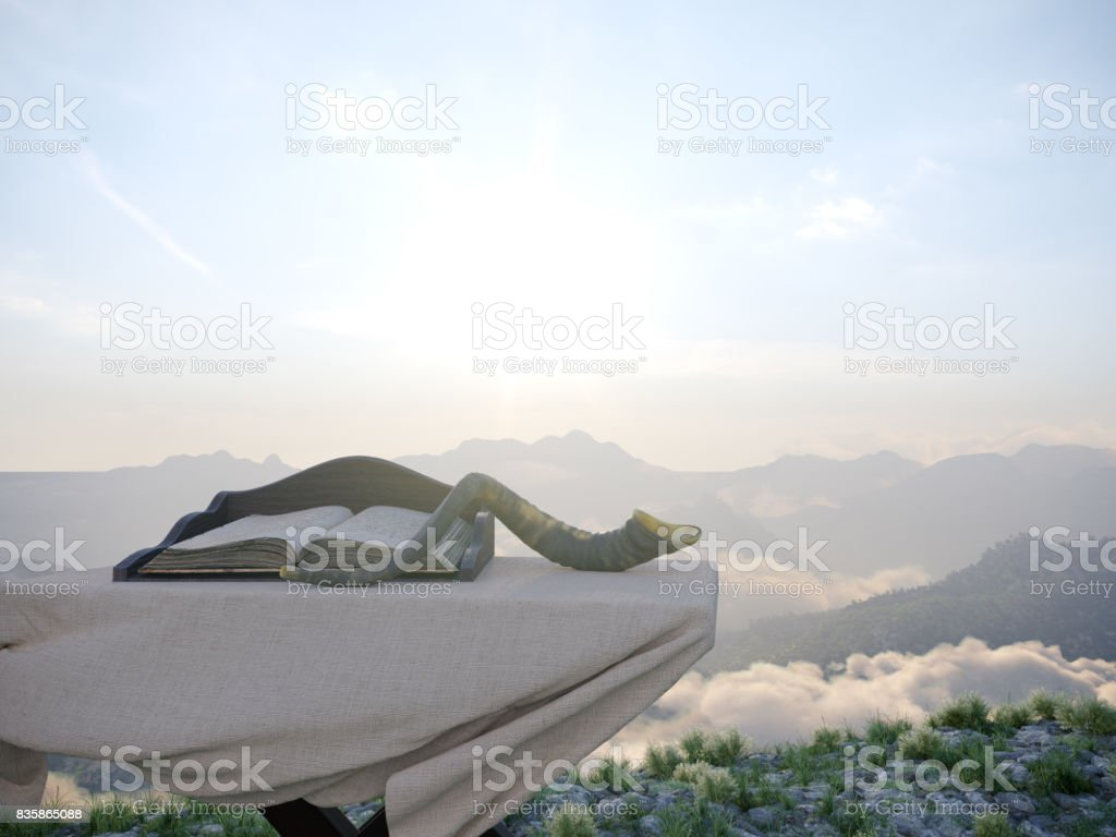 Paysage Concept fond fête juive avec une photo de lancien livre et paysage concept