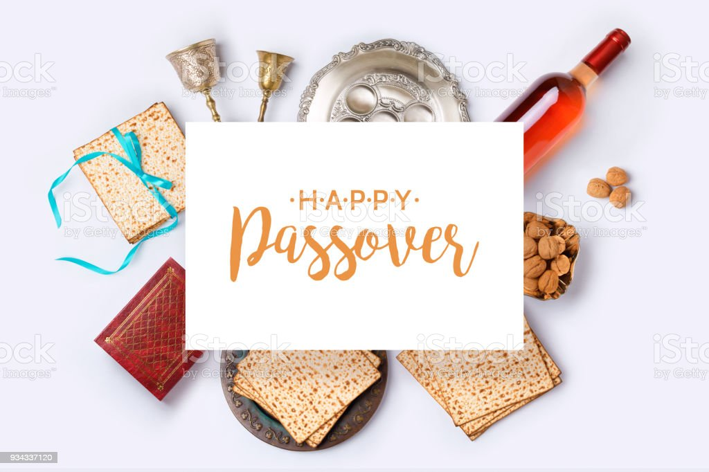 Jewish holiday Passover banner design stock photo