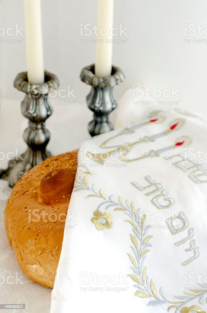 Jewish Holiday Shabbat stock photo