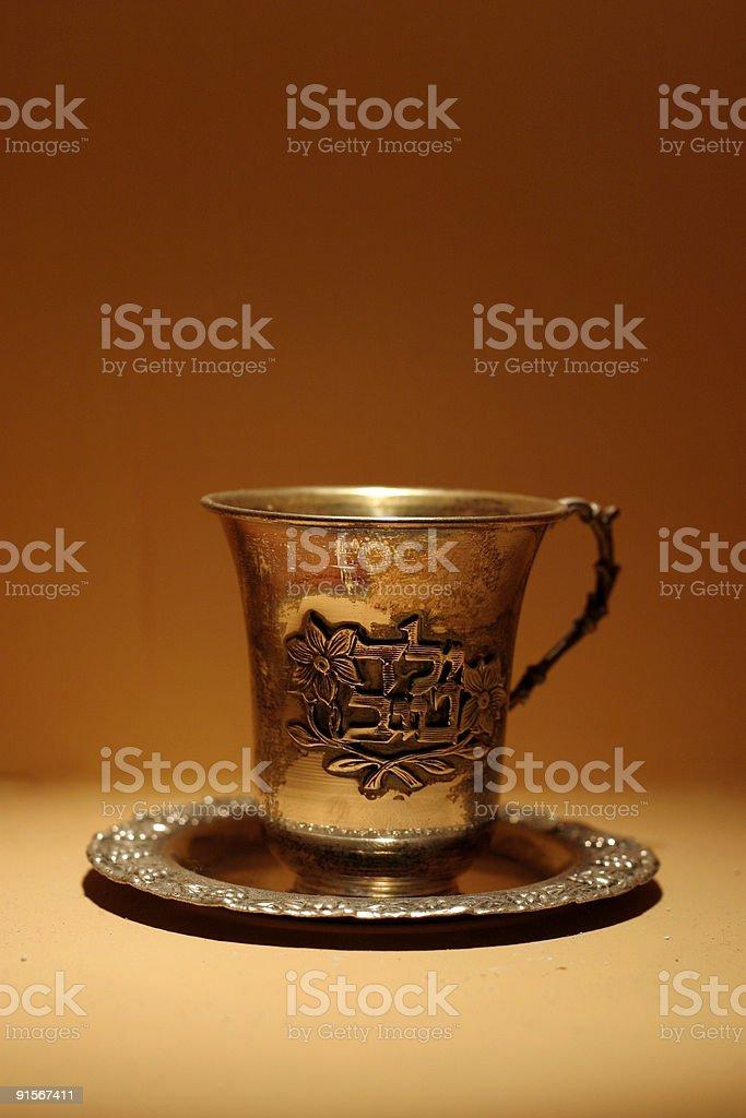 Jewish Kiddish Cup royalty-free stock photo