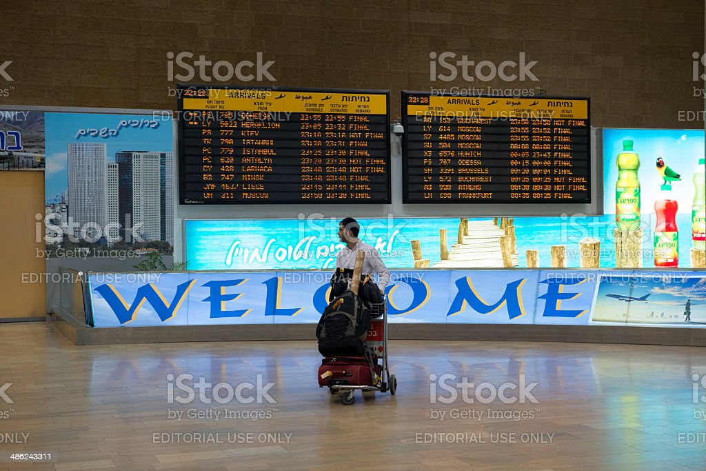 Jewish man arriving at airport in Israel stock photo