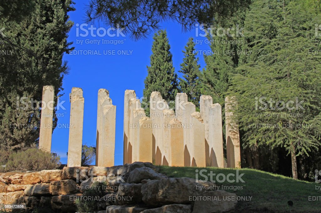 Jewish Memorial to Murdered Children by the Nazis stock photo