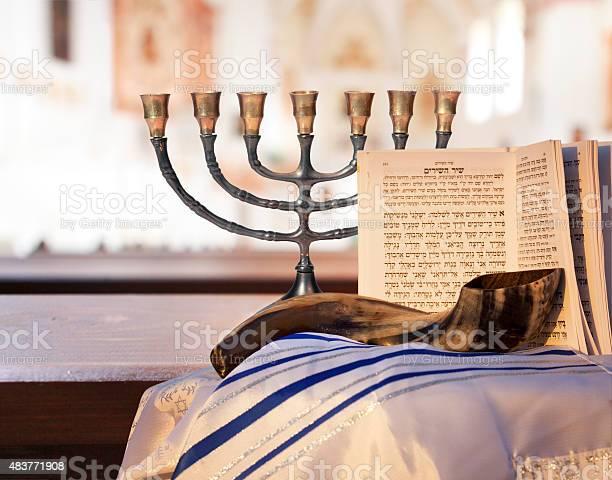 Jüdischen Chanukka Shofar Gebet Buchen Und Talit Stockfoto und mehr Bilder von 2015