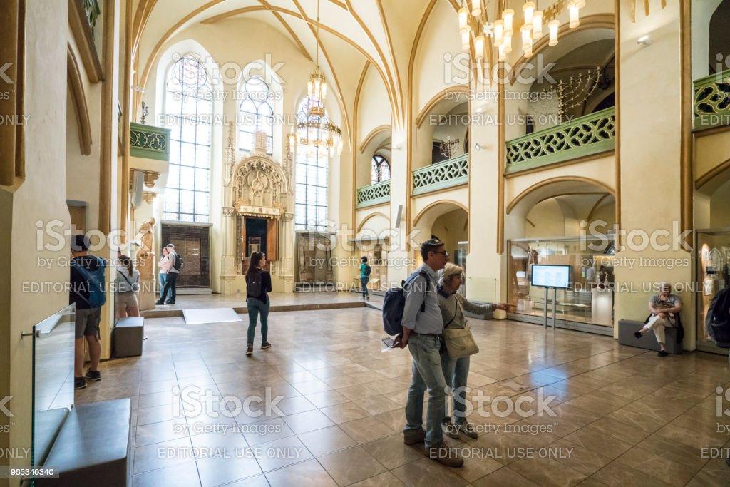 Jewish Museum in Prague zbiór zdjęć royalty-free