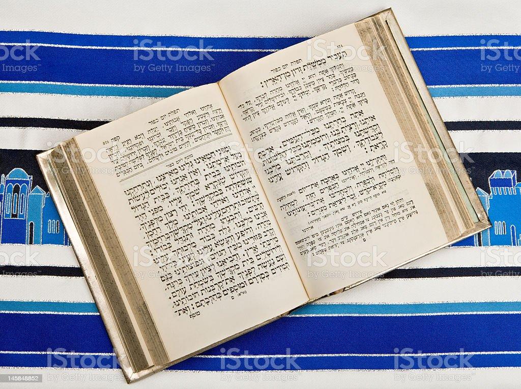 Jewish Prayer Book,  Siddur, With Shawl For Praying, Tallit stock photo