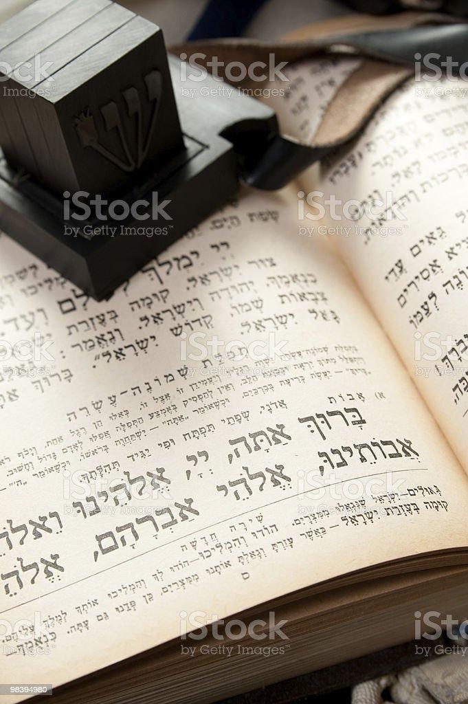 Jewish prayer equipment royalty-free stock photo