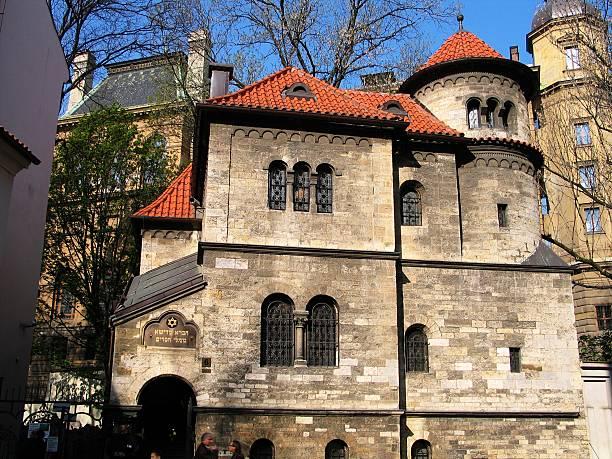 Jüdisches Viertel in Prag – Foto