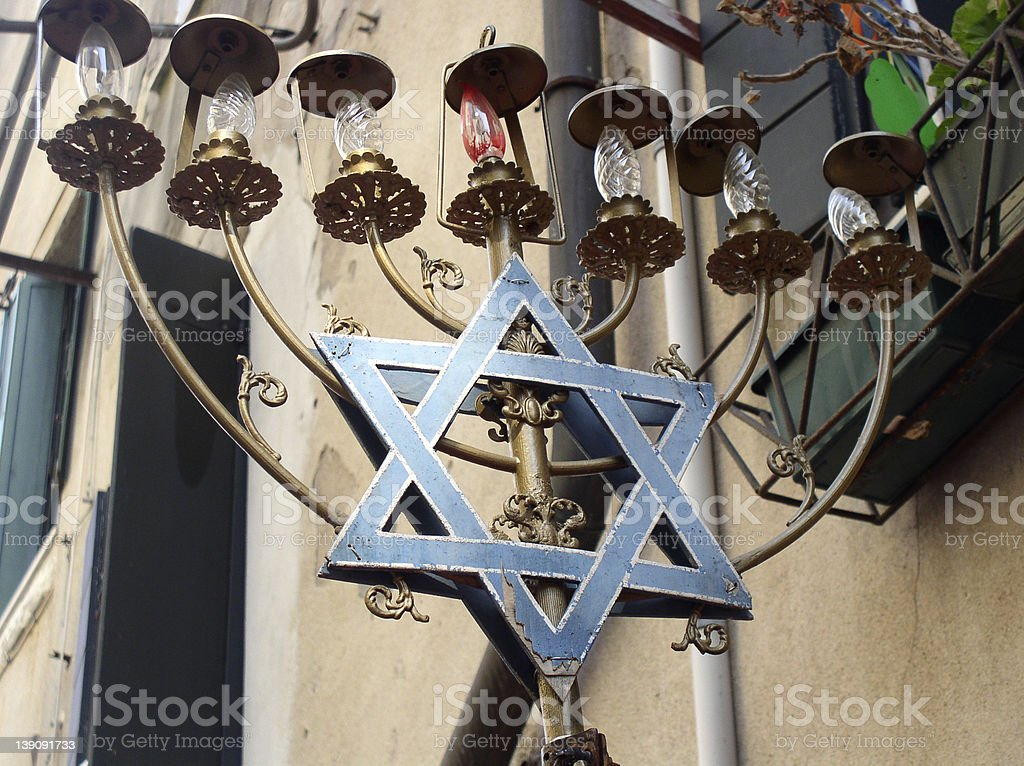 Jewish Quarter in Venice royalty-free stock photo