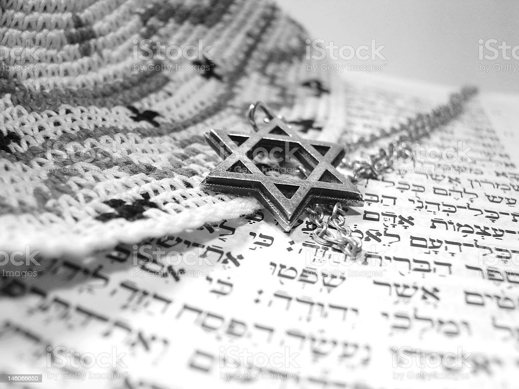 Jewish religious symbols closeup stock photo
