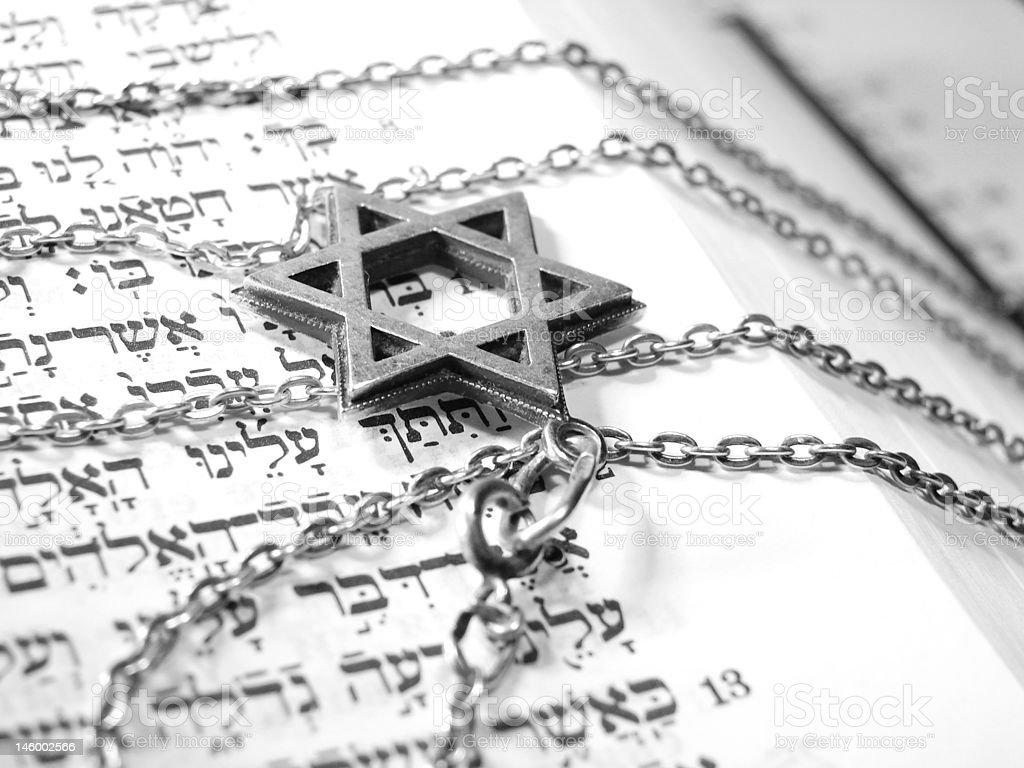 Jewish religious symbols macro 2 stock photo