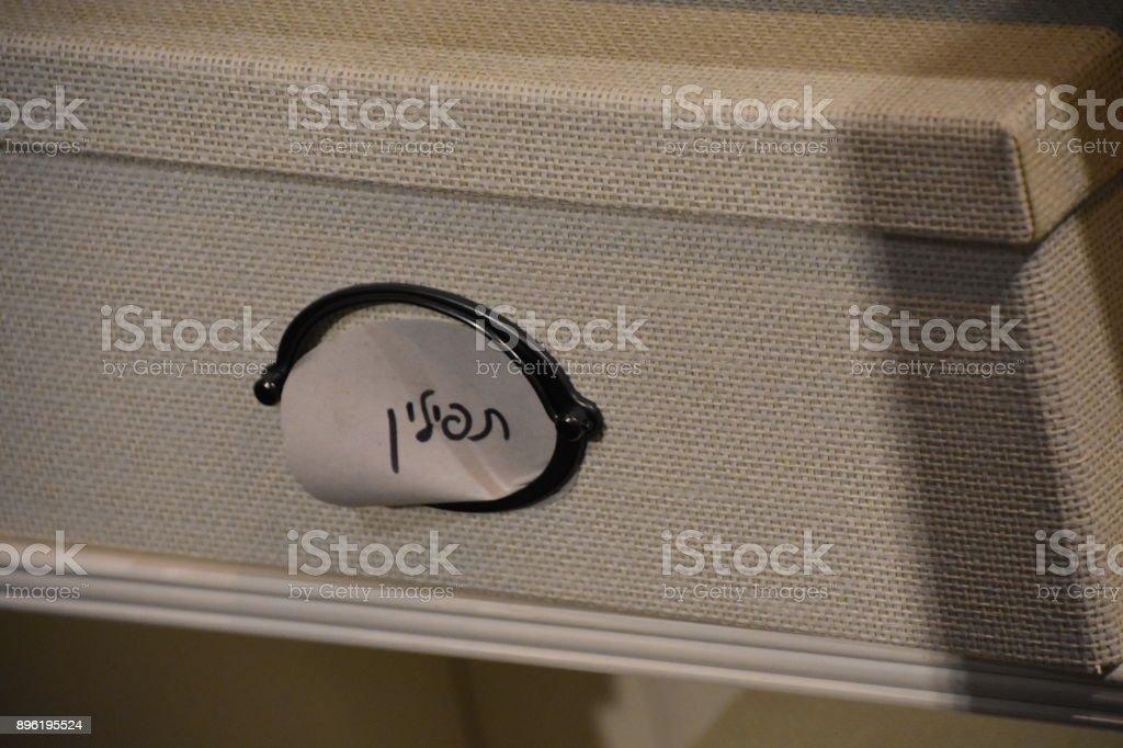 Jewish ritual articles stock photo