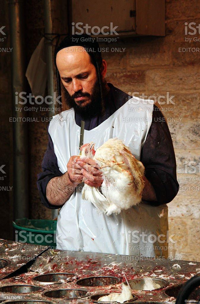 Jewish ritual stock photo