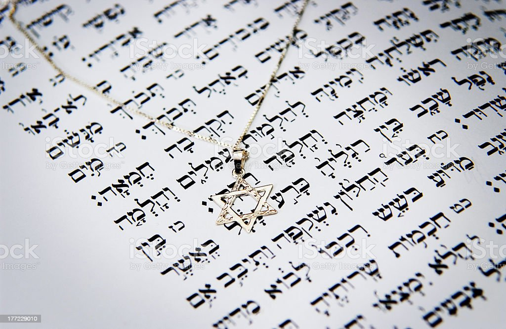 Jewish script stock photo