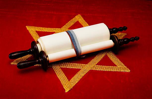 Jewish scroll stock photo