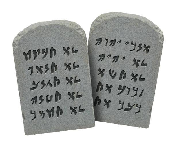 Jewish Ten Commandments stock photo