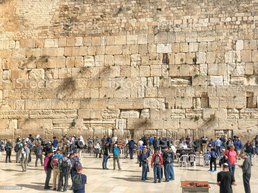Jewish Worshipers Pray At The Wailing Wall The Western Wall