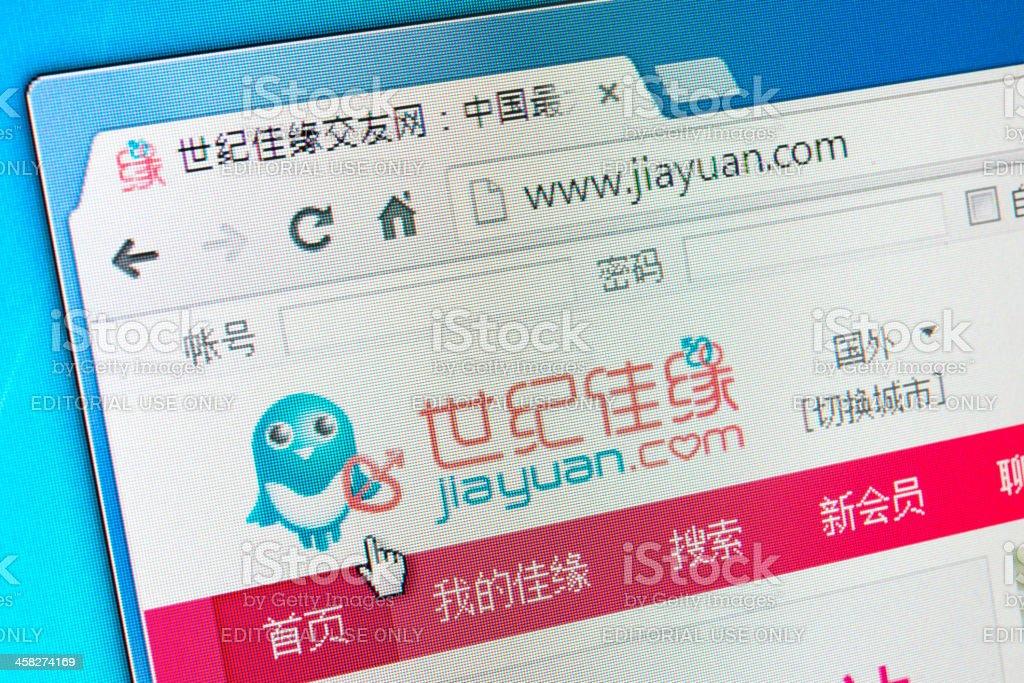 Jiayuan online dating kan jag ansluta en skivskiva till Sonos