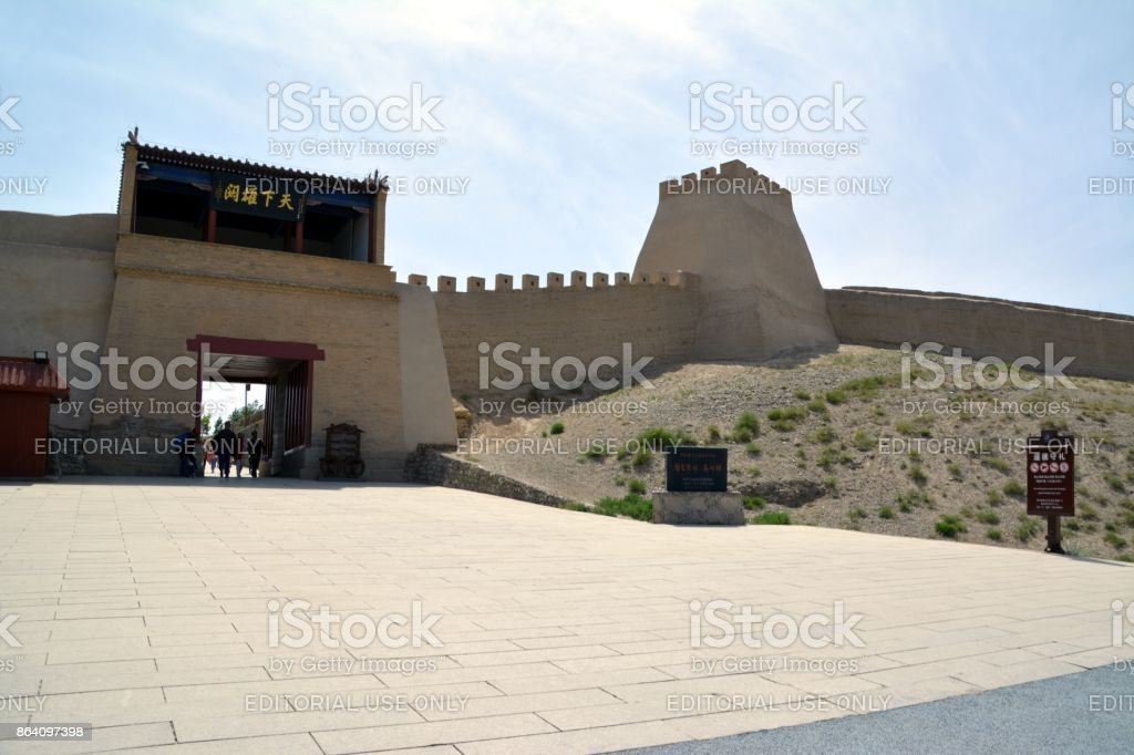 Jiayuguan fort, Gansu, China royalty-free stock photo
