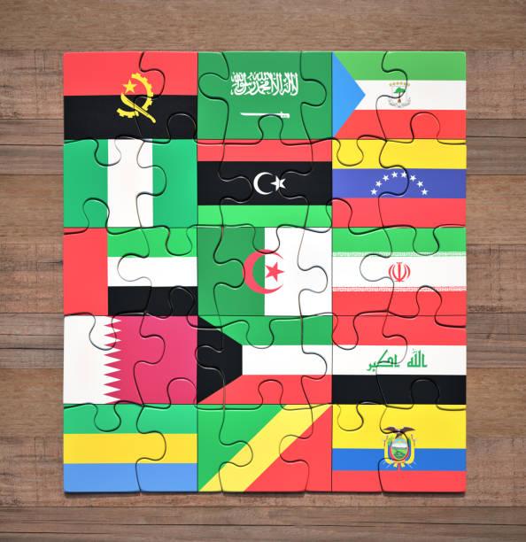 jigsaw puzzle opec-flags - opec stock-fotos und bilder