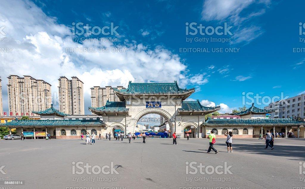 Jilin Beishan Park stock photo