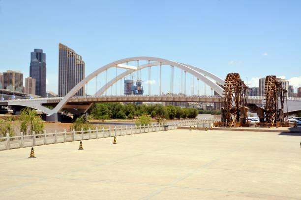 Jin Yan Bridge in Lanzhou, Gansu province, China stock photo