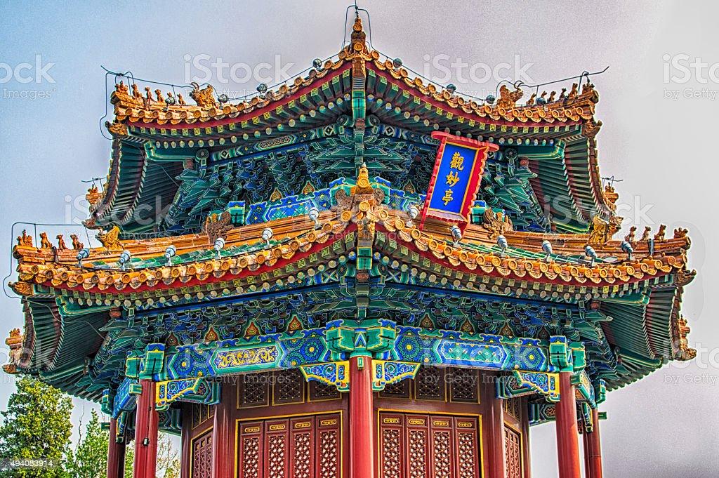 Jingshan Park stock photo