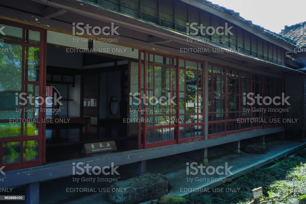 Jinguashi Crown Prince Chalet of Gold Museum. - Royalty-free Ancient Stock Photo