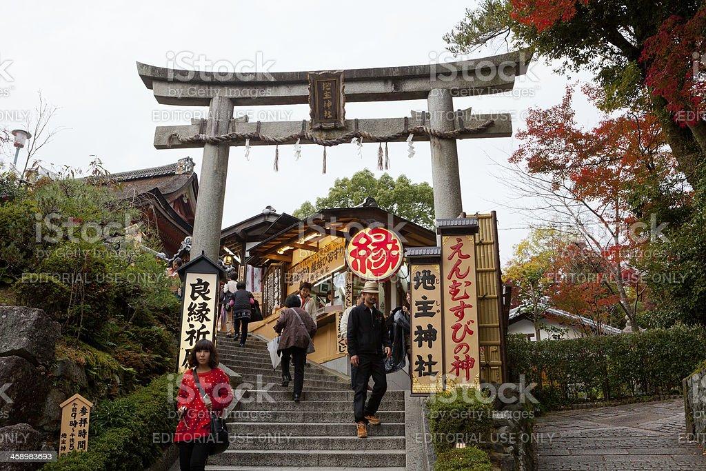 Jishu Shrine in Kyoto, Japan royalty-free stock photo