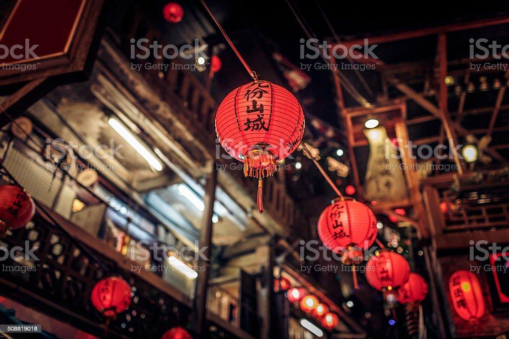 Jiufen  Taiwan stock photo