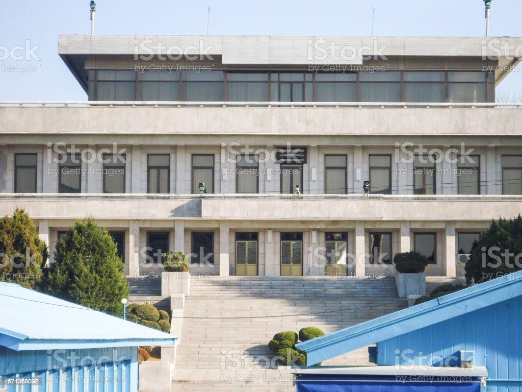 Joint security area, DMZ, South/North Korea border stock photo