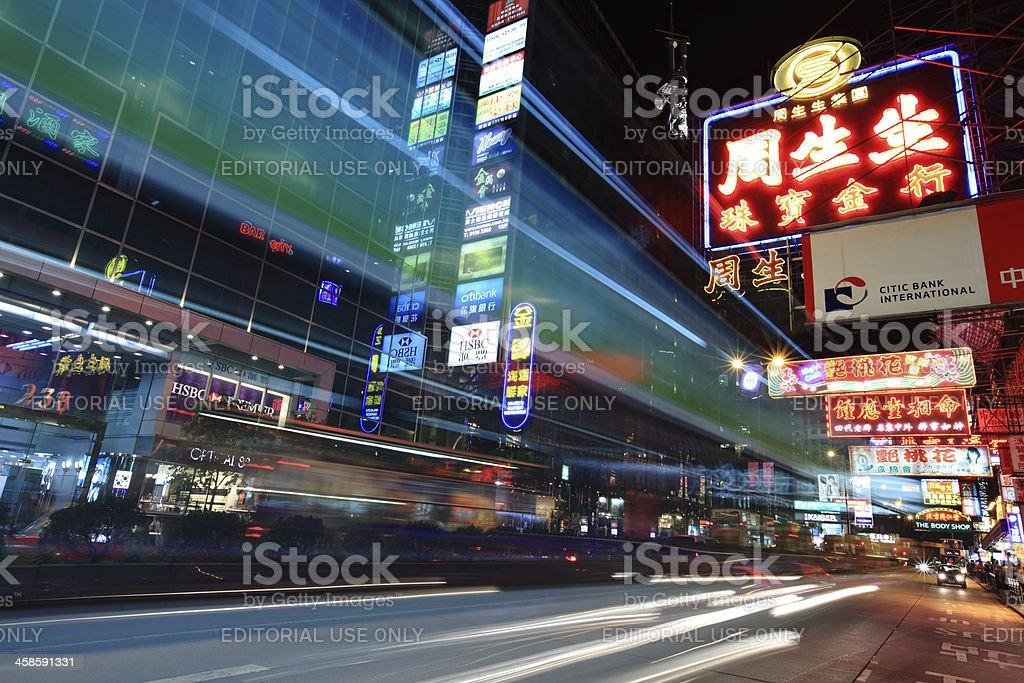 Jordan Kowloon Hong Kong China royalty-free stock photo