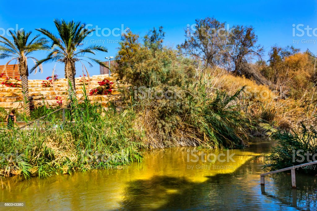 Jordan River Abstract Near Bethany Betharaba Where John baptized Jesus stock photo