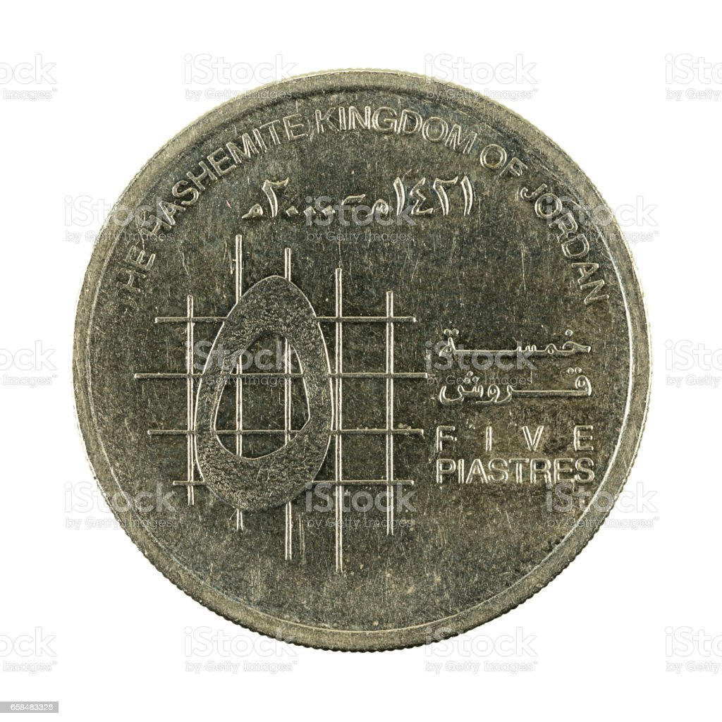 5 jordanian piastre coin obverse isolated on white background stock photo