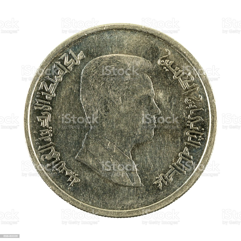 5 jordanian piastre coin reverse isolated on white background stock photo