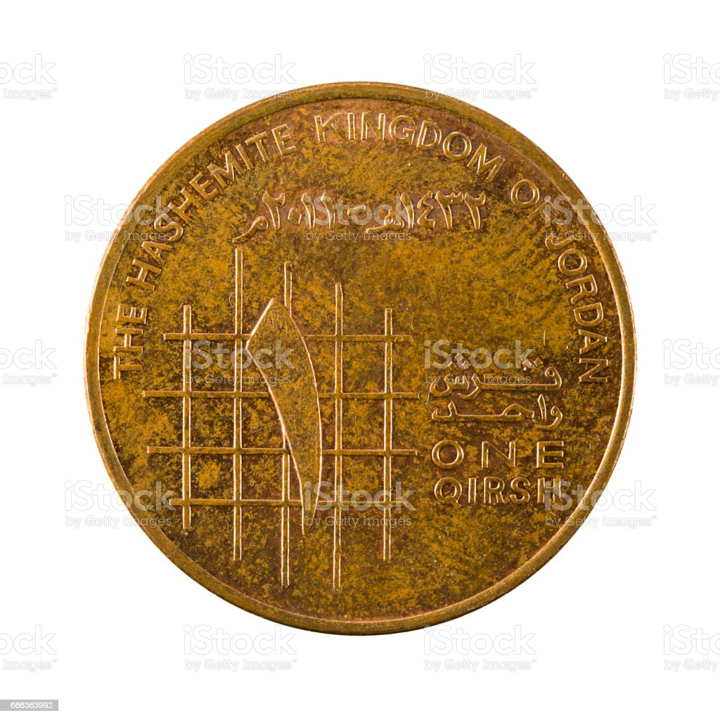 1 jordanian qirsh coin obverse isolated on white background stock photo